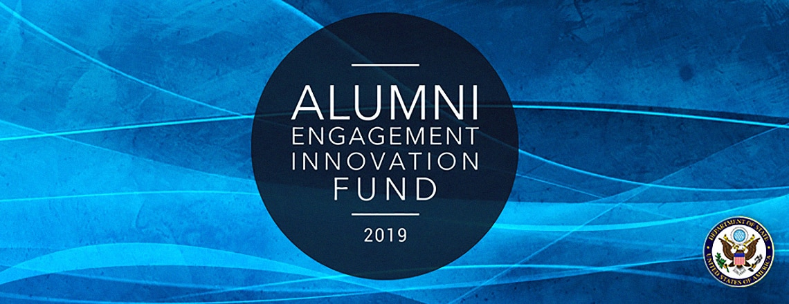 2019 Alumni Engagement Innovation Fund
